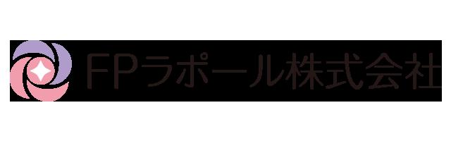 FPラポール株式会社