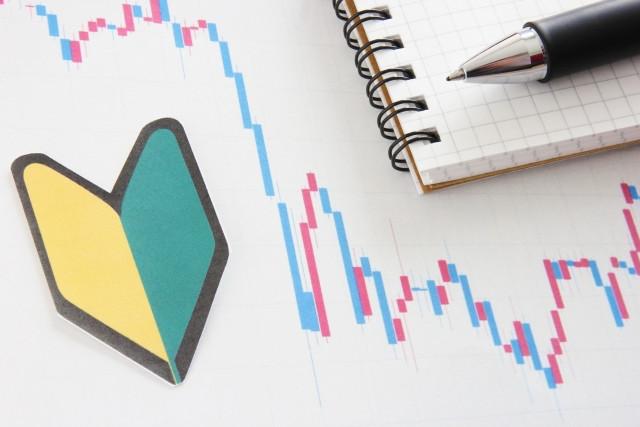 知らないと損する株主優待の3つの日