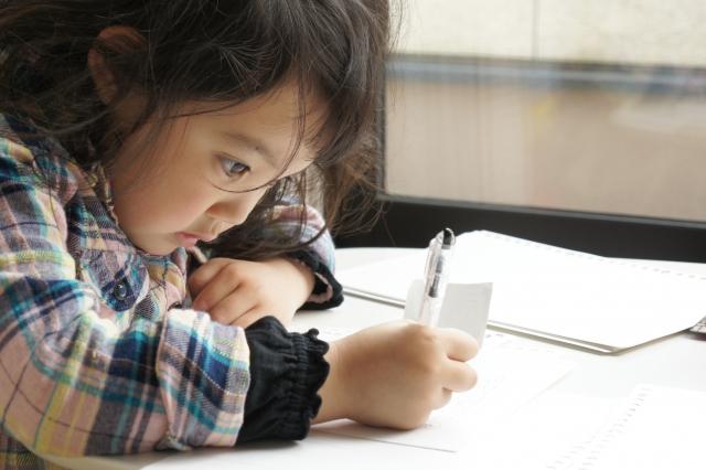 <みんなの平均>子どもの教育費、いくらかかる?
